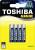 TOSHIBA_blueline-lr03-bp4_online