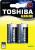 TOSHIBA_blueline-lr14-bp2_online