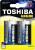TOSHIBA_blueline-lr20-bp2_online