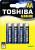 TOSHIBA_blueline-lr6-bp4_online