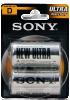 sony-zinc-r20