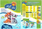 Puff Pet Brochure Plus